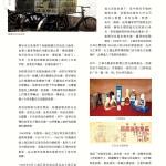 LoveLaundryMagazine_031-18