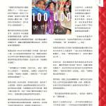 LoveLaundryMagazine_031-21