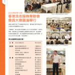LoveLaundryMagazine_031-22