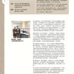 LoveLaundryMagazine_031-24