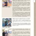 LoveLaundryMagazine_031-25