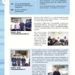 LoveLaundryMagazine_031-26