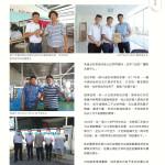 LoveLaundryMagazine_031-31