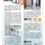 LoveLaundryMagazine_032-11