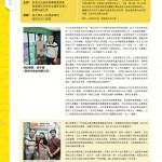 LoveLaundryMagazine_032-26