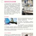 LoveLaundryMagazine_032-32