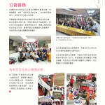 LoveLaundryMagazine_032-33