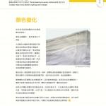 LoveLaundryMagazine_033-15