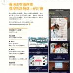 LoveLaundryMagazine_033-22