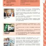 LoveLaundryMagazine_033-27