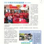 LoveLaundryMagazine_033-33