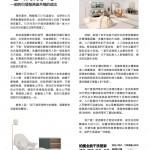 Love Laundry Magazine 034 June_06