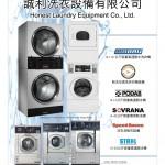 Love Laundry Magazine 034 June_07
