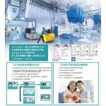 Love Laundry Magazine 034 June_08