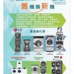 Love Laundry Magazine 034 June_11
