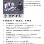 Love Laundry Magazine 034 June_25