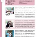 Love Laundry Magazine 034 June_26