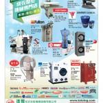 Love Laundry Magazine 034 June_40