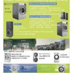 Love Laundry Magazine 035 Sep09_Final10241024_10