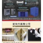 Love Laundry Magazine 035 Sep09_Final10241024_15