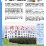 Love Laundry Magazine 035 Sep09_Final10241024_16