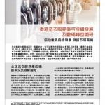 Love Laundry Magazine 035 Sep09_Final10241024_22