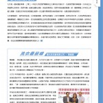 Love Laundry Magazine 035 Sep09_Final10241024_29