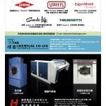 Love Laundry Magazine 035 Sep09_Final10241024_31