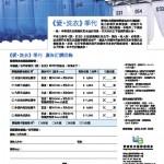 Love Laundry Magazine 035 Sep09_Final10241024_38