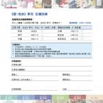 Love Laundry Magazine 035 Sep09_Final10241024_39