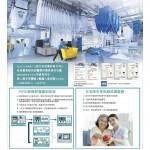 Love Laundry Magazine 035 Sep09_Final10241024_40