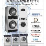 Love Laundry Magazine 035 Sep09_Final10241024_7