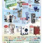 Love Laundry Magazine 035 Sep09_Final10241024_8